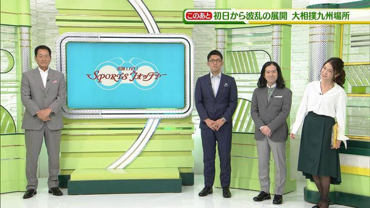 2017年11月12日福田典子の画像91枚目