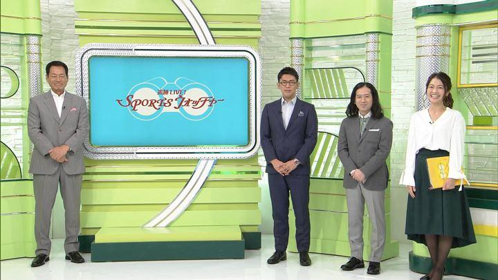 2017年11月12日福田典子の画像92枚目
