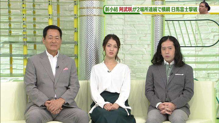 2017年11月12日福田典子の画像95枚目