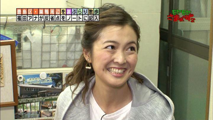2017年11月19日福田典子の画像53枚目