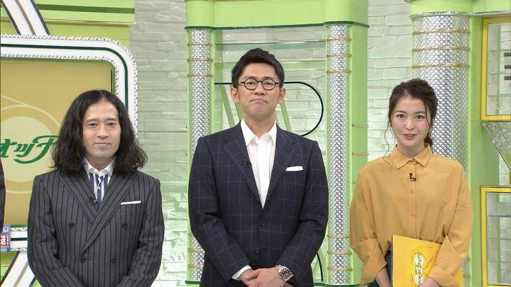 2017年12月02日福田典子の画像04枚目