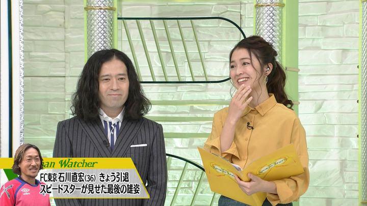 2017年12月02日福田典子の画像05枚目