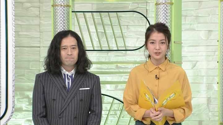 2017年12月02日福田典子の画像07枚目