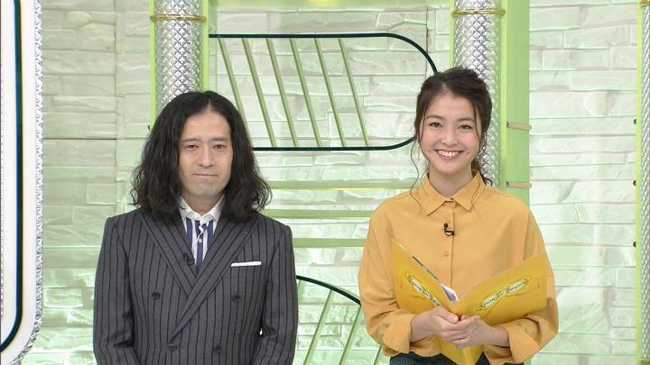 2017年12月02日福田典子の画像08枚目