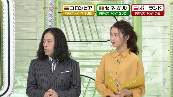 2017年12月02日福田典子の画像11枚目