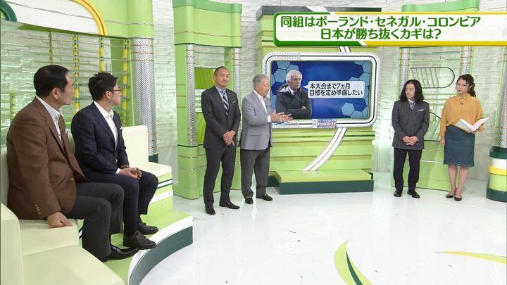 2017年12月02日福田典子の画像12枚目
