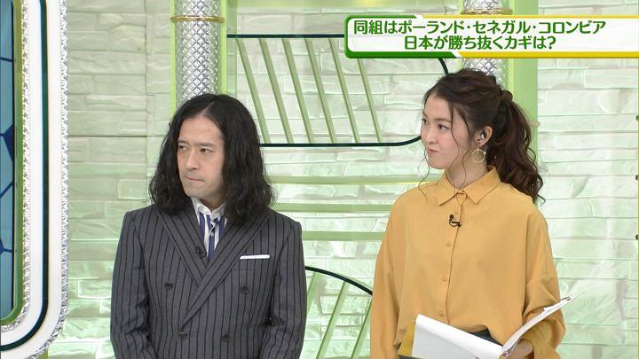 2017年12月02日福田典子の画像13枚目