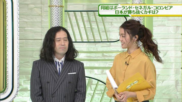2017年12月02日福田典子の画像14枚目