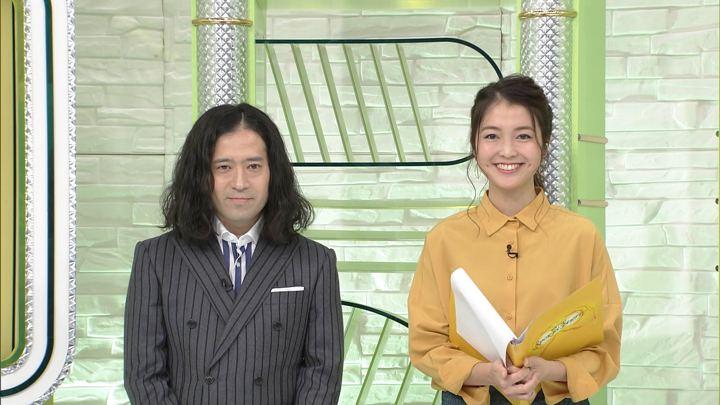 2017年12月02日福田典子の画像17枚目