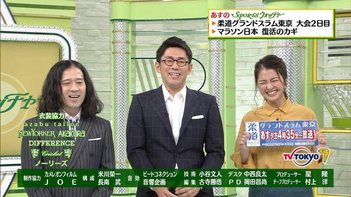 2017年12月02日福田典子の画像20枚目