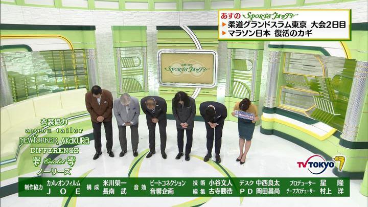 2017年12月02日福田典子の画像21枚目