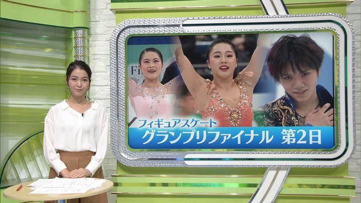 2017年12月08日福田典子の画像01枚目
