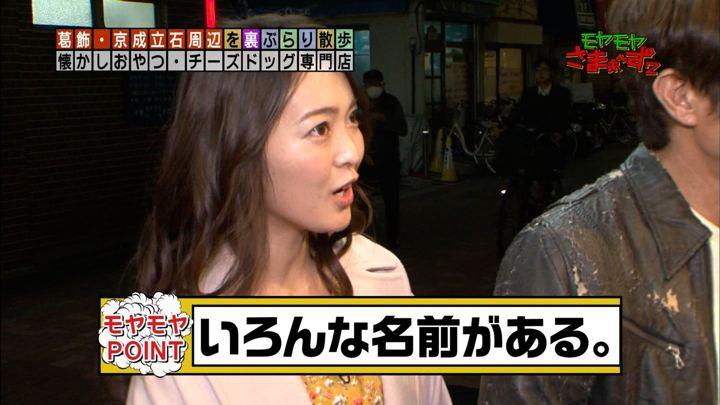 2017年12月17日福田典子の画像01枚目