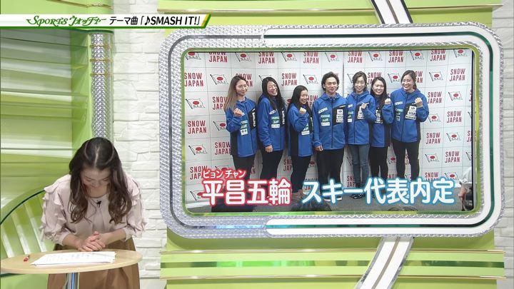 2017年12月22日福田典子の画像02枚目