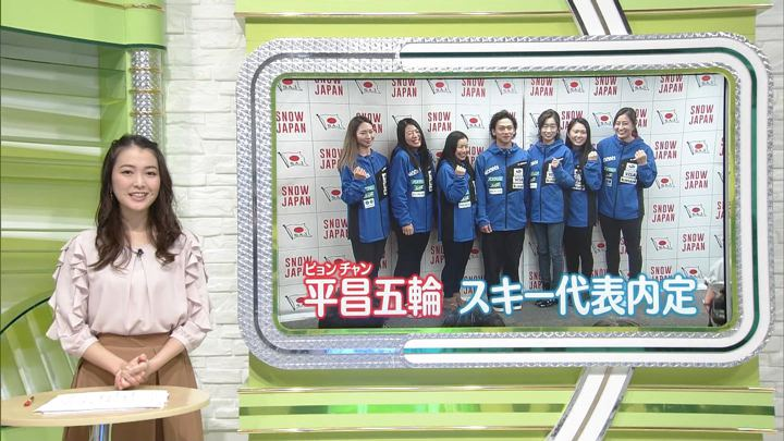 2017年12月22日福田典子の画像04枚目