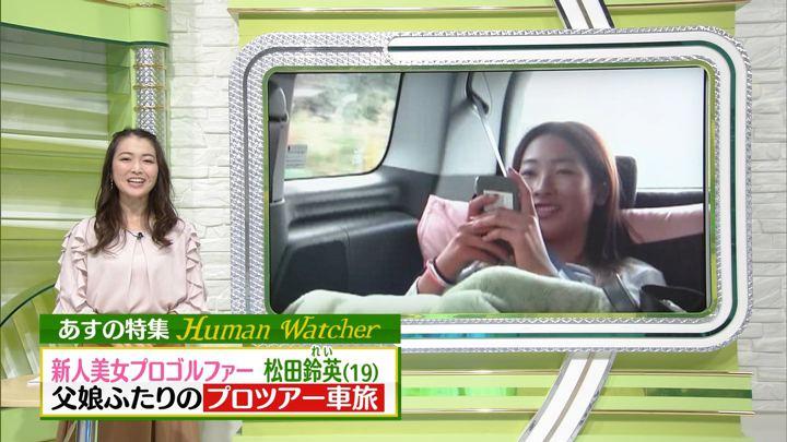 2017年12月22日福田典子の画像12枚目
