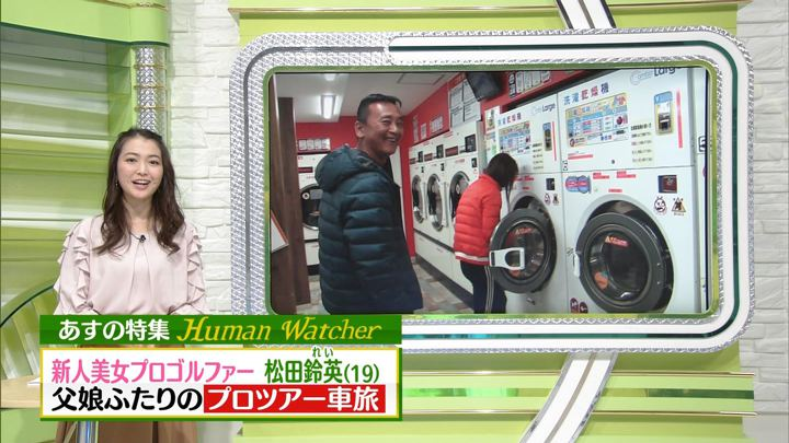 2017年12月22日福田典子の画像15枚目