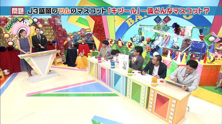 2017年12月27日福田典子の画像03枚目