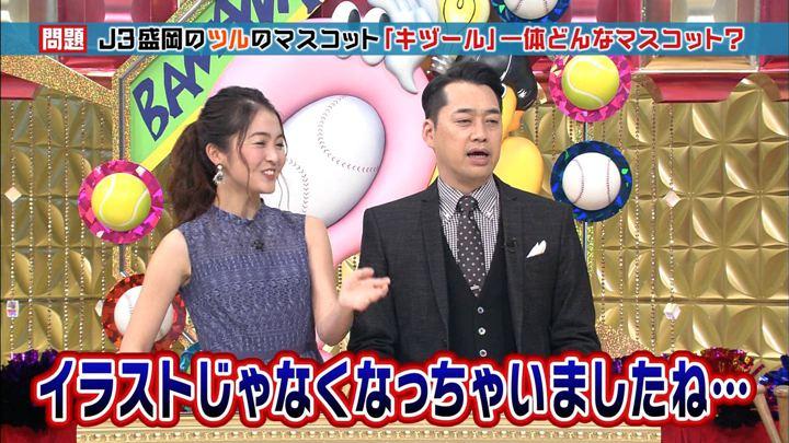 2017年12月27日福田典子の画像05枚目
