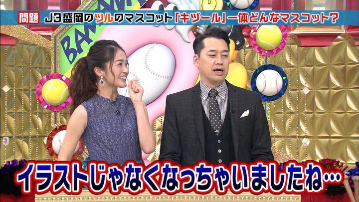2017年12月27日福田典子の画像06枚目