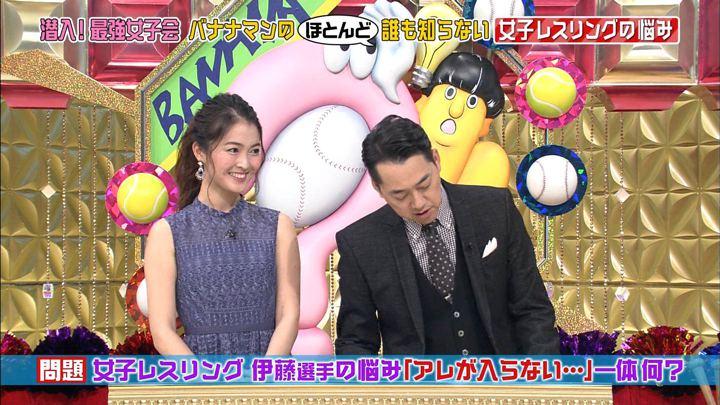 2017年12月27日福田典子の画像09枚目