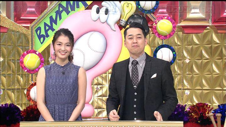 2017年12月27日福田典子の画像12枚目