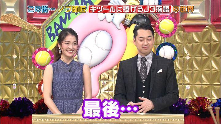 2017年12月27日福田典子の画像14枚目