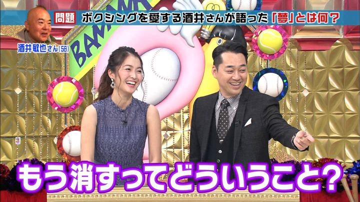 2017年12月27日福田典子の画像15枚目