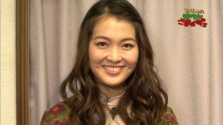 2018年01月01日福田典子の画像04枚目