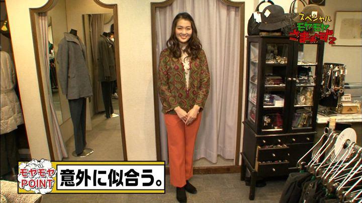 2018年01月01日福田典子の画像05枚目