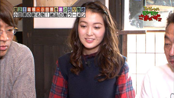 2018年01月01日福田典子の画像17枚目