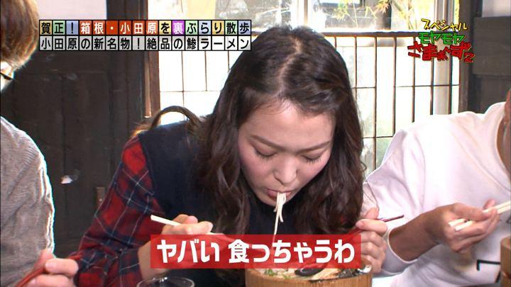 2018年01月01日福田典子の画像22枚目