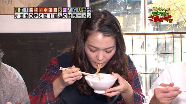 2018年01月01日福田典子の画像25枚目