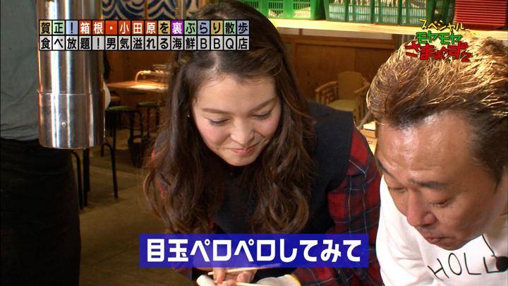 2018年01月01日福田典子の画像31枚目