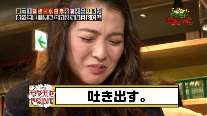 2018年01月01日福田典子の画像38枚目