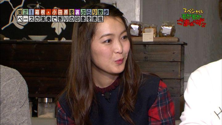 2018年01月01日福田典子の画像43枚目