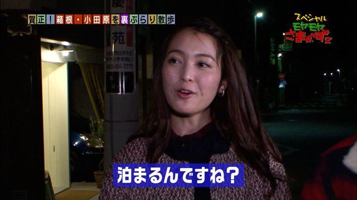 2018年01月01日福田典子の画像45枚目