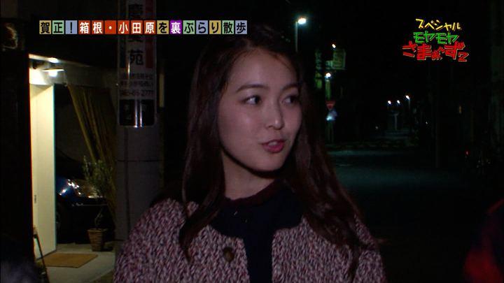 2018年01月01日福田典子の画像46枚目