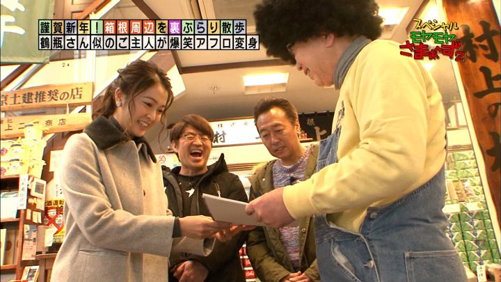 2018年01月01日福田典子の画像66枚目