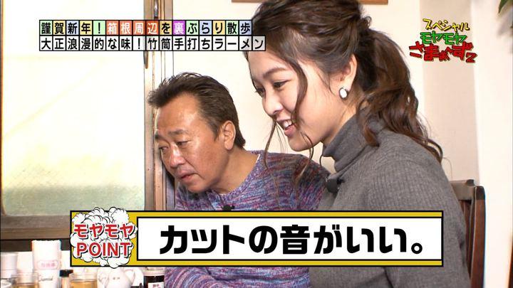 2018年01月01日福田典子の画像69枚目