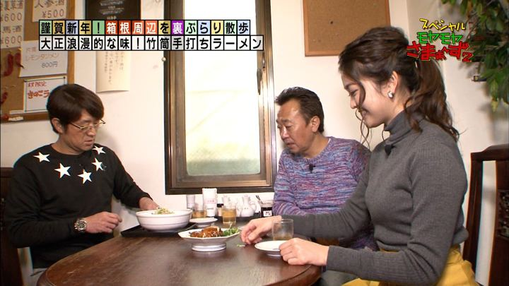 2018年01月01日福田典子の画像70枚目