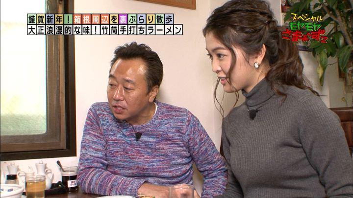 2018年01月01日福田典子の画像71枚目