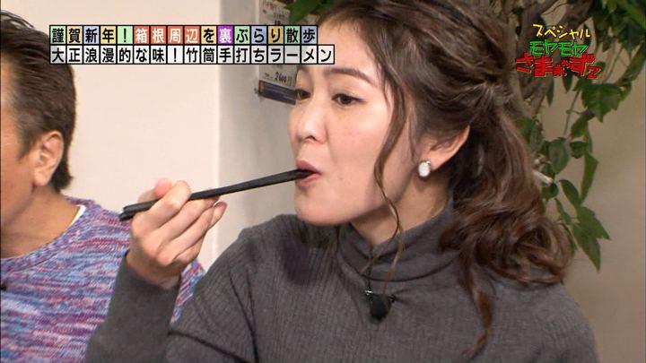 2018年01月01日福田典子の画像72枚目