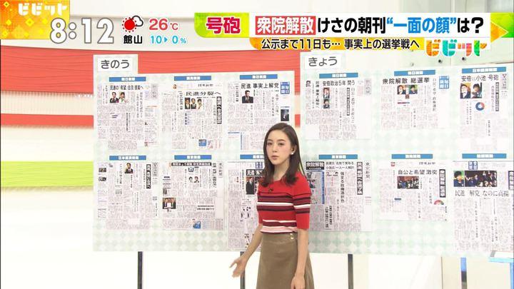 2017年09月29日古谷有美の画像03枚目
