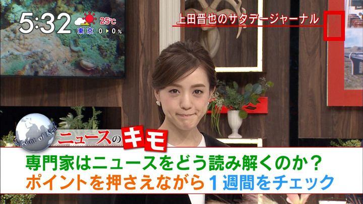 2017年09月30日古谷有美の画像04枚目
