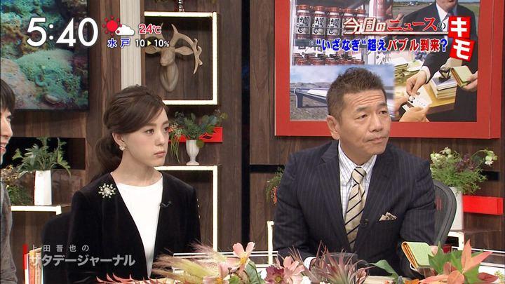 2017年09月30日古谷有美の画像09枚目