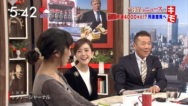 2017年09月30日古谷有美の画像10枚目