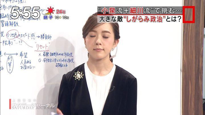 2017年09月30日古谷有美の画像13枚目