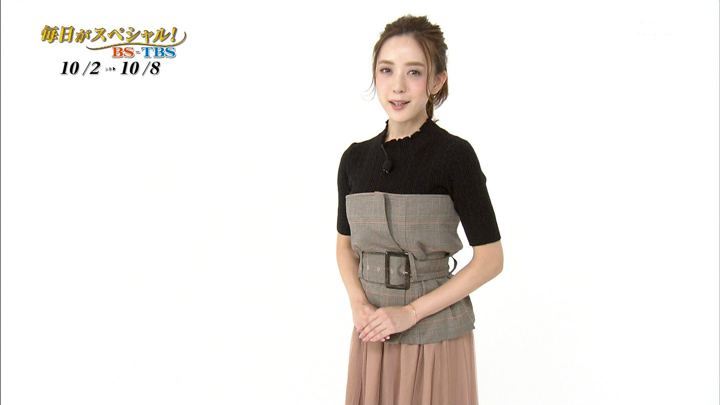 2017年09月30日古谷有美の画像29枚目