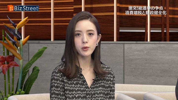 2017年09月30日古谷有美の画像39枚目